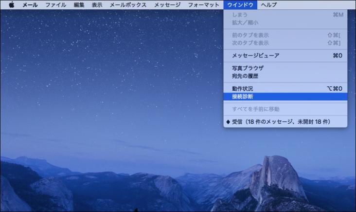 スクリーンショット 2016-05-28 0.45.33