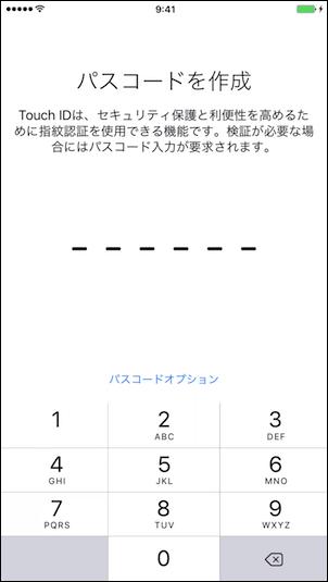 スクリーンショット 0028-07-04 13.07.48