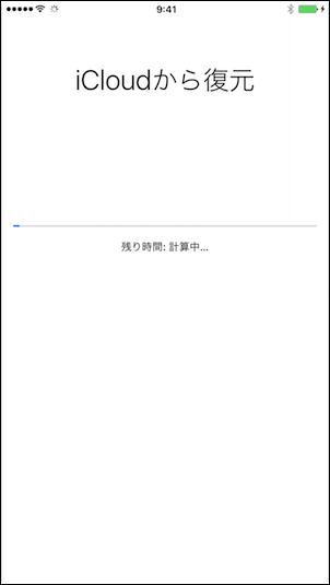 スクリーンショット 0028-07-04 13.25.48