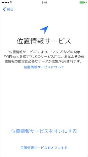 スクリーンショット 0028-07-04 13.06.49