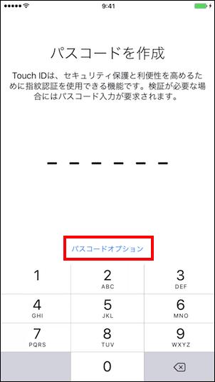 スクリーンショット 0028-07-04 13.07.48 のコピー