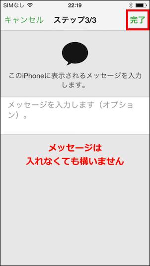 IMG_0198