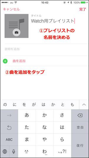 IMG_3202 のコピー