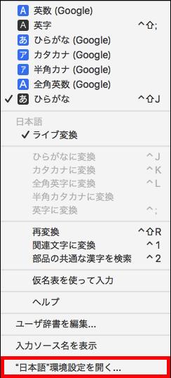 スクリーンショット 2016-08-18 0.25.24
