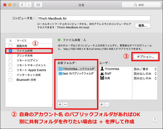 windows10 ファイル 共有 できない