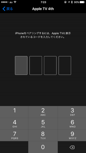 IMG_3928