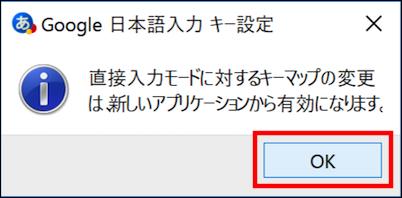 スクリーンショット 0028-09-04 13.35.10